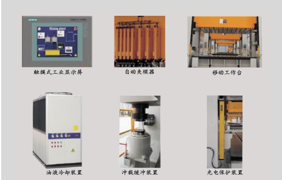 800吨框式液压机任选装置